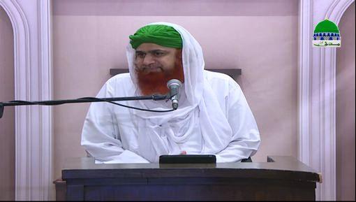 Baat Sunnay Wlay Banain