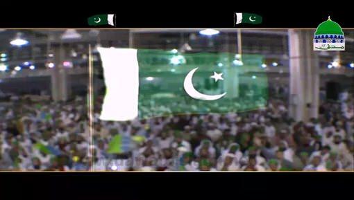 Tamam Ham Watan Ashiqan e Rasool Ko Jashn e Azadi Mubarak Ho