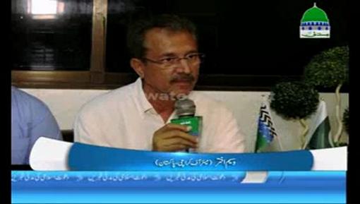 Mayor Karachi Waseem Akhtar Ki Faizan e Madina Main Hazri