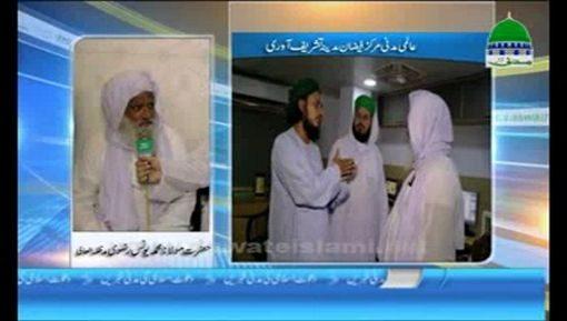 Hazrat Maulana Younus Razavi Sahib Ki Faizan e Madina Tashreef Awari