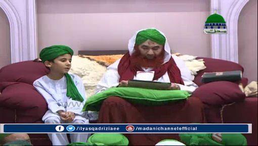 اکرم شاہ جمالی صاحب کے انتقال پر امیرِ اہلسنت دامت برکاتہم العالیہ کی لواحقین سے تعزیت