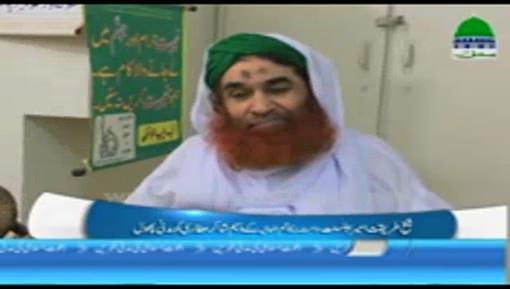 Waseem Shakir Attari Say Ameer e Ahlesunnat Ki Taziyat