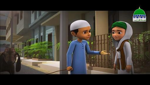 Animated Madani Khaka - Qurbani Kay Janwaron Ka Ihteram Karain