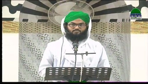 Haftawar Sunnaton Bhara Ijtima Ep 56 - Qurbani Kay Fazail
