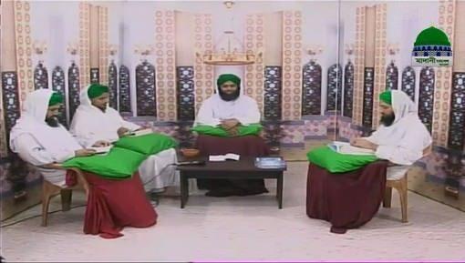 Madani Jaiza Ep 22 - Sahib e Istetat Par Qurbani Wajib - Bangla