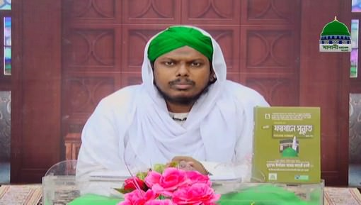 Naik Auratain Ep 22 - Sayyidatuna Juwayriyah رضی اللہ عنہا - Bangla