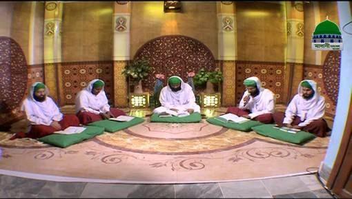 Ramadan ALLAH Ka Mehman 1438H Ep 12 - Masjid Kay Adab - Bangla