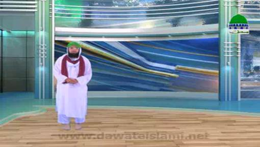 Madani News English - 25 August 2017