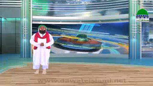 Madani News English - 27 August 2017