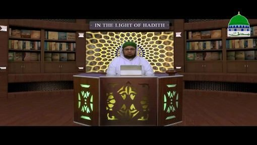 In The Light Of Hadith Ep 01 - Importance Of Intention
