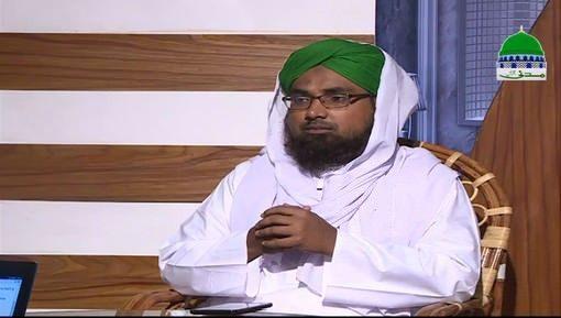 Dar ul Ifta Ahlesunnat Ep 966 - Qurbani Kay Mutafarriq Masail