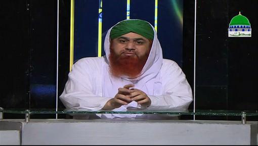 لبّیک Main Hazir Hon Ep 38 - Qurbani