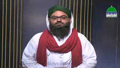 Madani News English - 01 September 2017