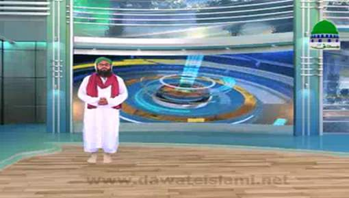 Madani News English - 28 August 2017