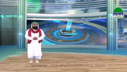 Madani News English - 30 August 2017