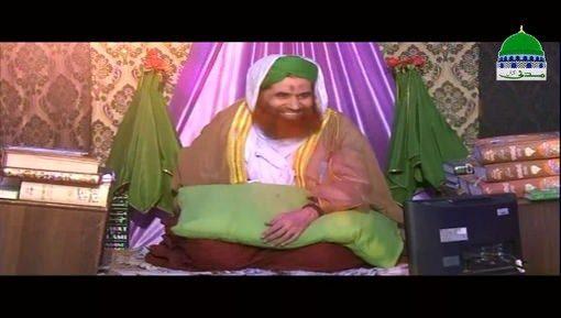Zulhijja Madani Muzakray Ki Dawat