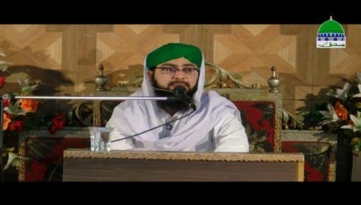 Dars e Shifa Shareef Ep 58 - Aqa ﷺ Kay Mubarak Naam
