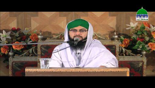 Dars e Shifa Shareef Ep 59 - Aqa ﷺ Kay Mubarak Naam
