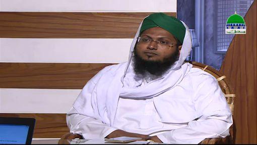 Dar ul Ifta Ahlesunnat Ep 971 - Mutafarriq Masail