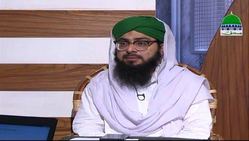 Dar ul Ifta Ahlesunnat Ep 964 - Mutafarriq Masail