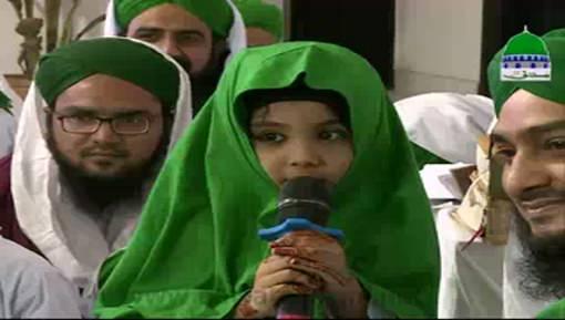 Madani Munnon Ki Eid Ameer e Ahlesunnat Kay Sath