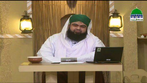 Bahar e Ramadan Ep 17 - Maghfirat Kay Asbab