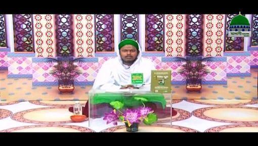 Taruf E Ameer E Ahlesunnat Ep 06 - Bangla