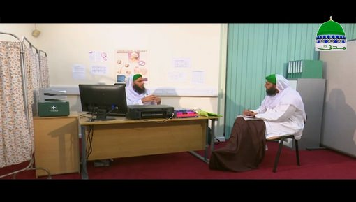 Clinic - Zehni Amraz - Part 02