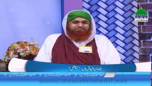 Khususi Islami Bhaiyon Kay Sath Nigran e Shura Ka Munfarid Silsila