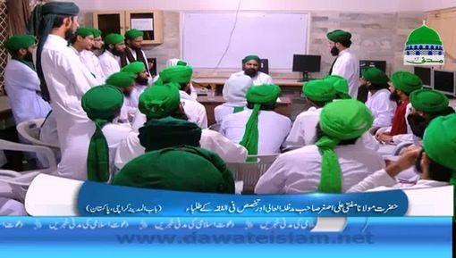 Hazrat Mufti Ali Asghar Sahib Nay Takhassus Kay Islami Bhaiyon Ki Tarbiyat Farmai