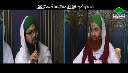 Youm e Arafa Ka Roza Kab Rakhain?