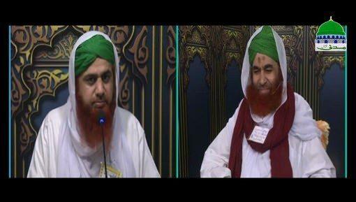 Majlis e Waaz Kay Adaab