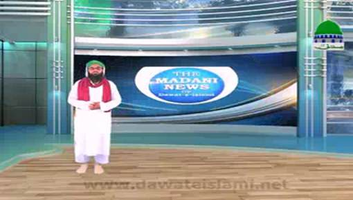 Madani News English - 22 August 2017