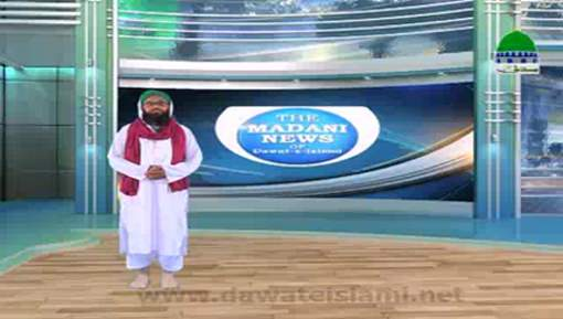Madani News English - 24 August 2017