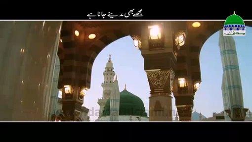 Meray Dil Main Hasrat Koi Aur Nahi