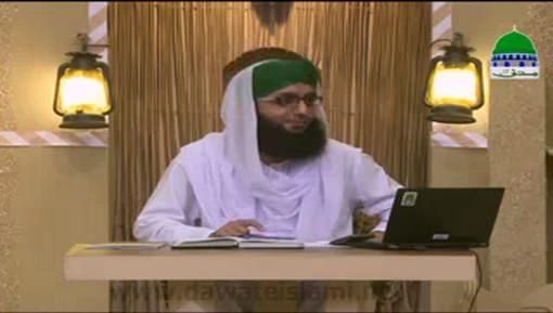 Subh e Ramadan Ep 11 - Jannat Ki Basharat