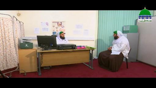Madani Clinic - Zehni Amraz Part 01