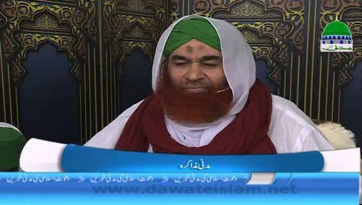 Kia Har Janwar Ki Qurbani Ho Sakti Hai?