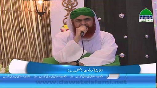 Mehfil e Madina Kay Pur Kaif Manazir