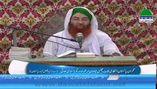 Rukn e Shura Haji Shahid Attari Ka Majlis Faizan e Murshid Say Madani Mashwara