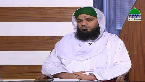 Dar ul Ifta Ahlesunnat Ep 972 - Qurbani Kay Masail