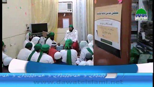 Kuwait Main Rukn e Shura Arif Ali Attari Ka Jadwal