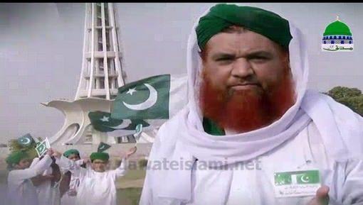 Azadi Aik Nemat Hai Is Ki Qadar Karain