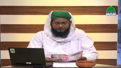 Dar ul Ifta Ahlesunnat Ep 973 - Shari Ahkam Main Ihtiyat Ka Pehlu