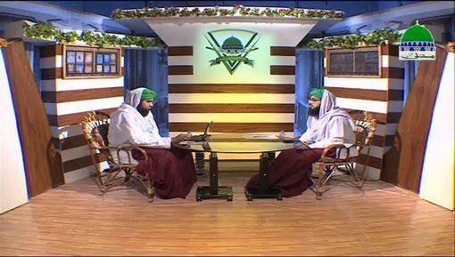Dar ul Ifta Ahlesunnat Ep 974 - Mutafarriq Masail