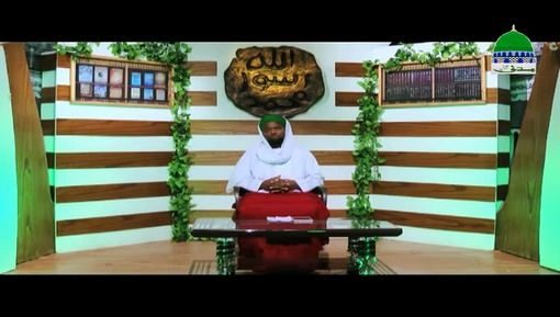 The Excellence Of The Holy Quran Ep 04 - The Rewards Of Reciting The Holy Quran