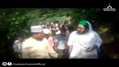 Burma Kay Mazloom Musalmanon Kay Liye Dawateislami Ki Taraf Say Madad