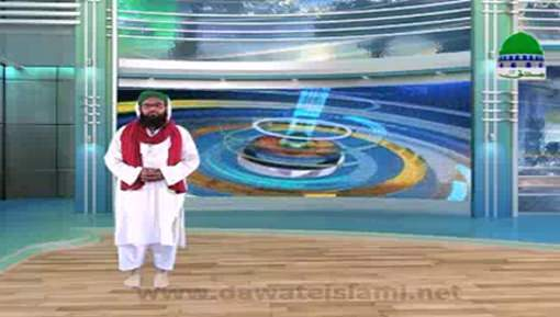 Madani News English - 06 September 2017