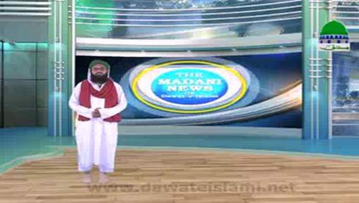Madani News English - 07 September 2017