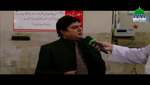 Gurday Kab Kharab Hotay Hain?